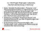 1 3 his projekt teilprojekt 3 bauliche hochschulentwicklung in hamburg