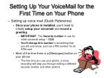 setting up your voicemail for the first time on your phone