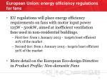 european union energy efficiency regulations for fans