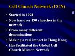 cell church network ccn