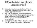 ikt s rolle i den nye globale urbaniseringen