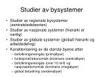 studier av bysystemer