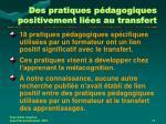 des pratiques p dagogiques positivement li es au transfert