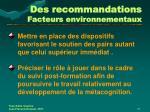 des recommandations facteurs environnementaux