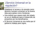 servicio universal en la regulaci n