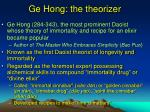 ge hong the theorizer