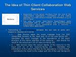 the idea of thin client collaboration web services