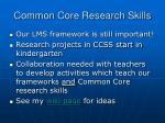 common core research skills