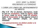 0203 serie 1ra pedro percibiendo la eternidad12
