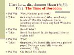 clara law dir autumn moon 1992 the time of boredom