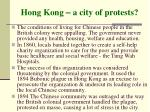 hong kong a city of protests