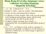 hong kong everyday language cross cultural traveling language linguistic bricolage44