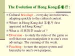 the evolution of hong kong42