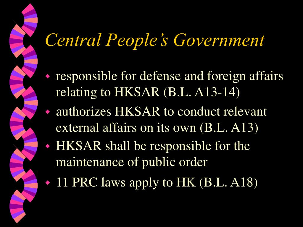 Central People's Government