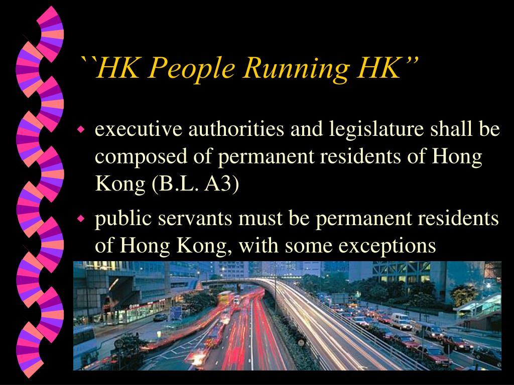 """``HK People Running HK"""""""