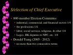 s election of chief executive