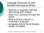 language immersion at john stanford international school