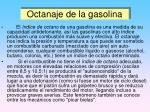 octanaje de la gasolina