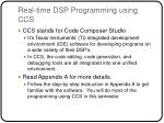 real time dsp programming using ccs