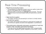 real time processing