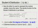 student t distribution t