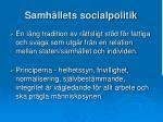 samh llets socialpolitik