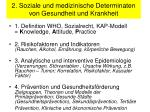 2 soziale und medizinische determinaten von gesundheit und krankheit