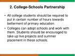 2 college schools partnership