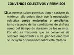 convenios colectivos y permisos