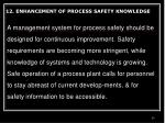 12 enhancement of process safety knowledge