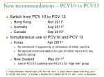 new recommendations pcv10 vs pcv13