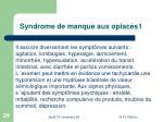 syndrome de manque aux opiac s1