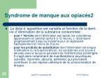 syndrome de manque aux opiac s2