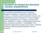 syndrome de manque des stimulants coca ne amph tamines