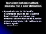 transient ischemic attack proposal for a new definition