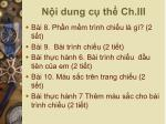 n i dung c th ch iii