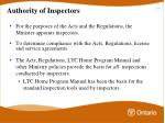 authority of inspectors