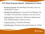 ltc home program manual standards criteria1