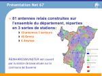 pr sentation net 673