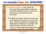 un esempio cass lav 29323 2008