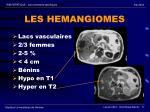 les hemangiomes