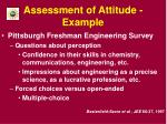 assessment of attitude example