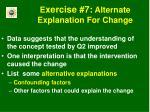 e xercise 7 alternate explanation for change