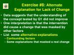 e xercise 8 alternate explanation for lack of change