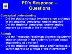 pd s response questions