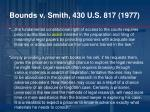 bounds v smith 430 u s 817 1977