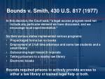 bounds v smith 430 u s 817 19771