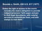 bounds v smith 430 u s 817 19772