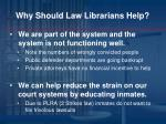 why should law librarians help
