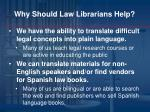 why should law librarians help2